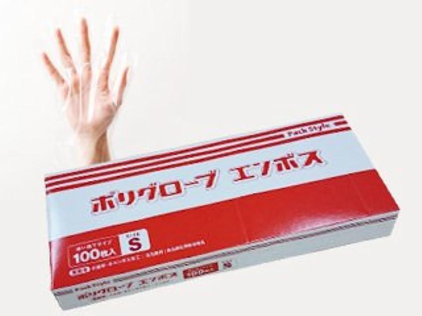 読む接辞ファイバパックスタイル 使い捨て ポリ手袋 半透明 箱入 S 100枚 437321
