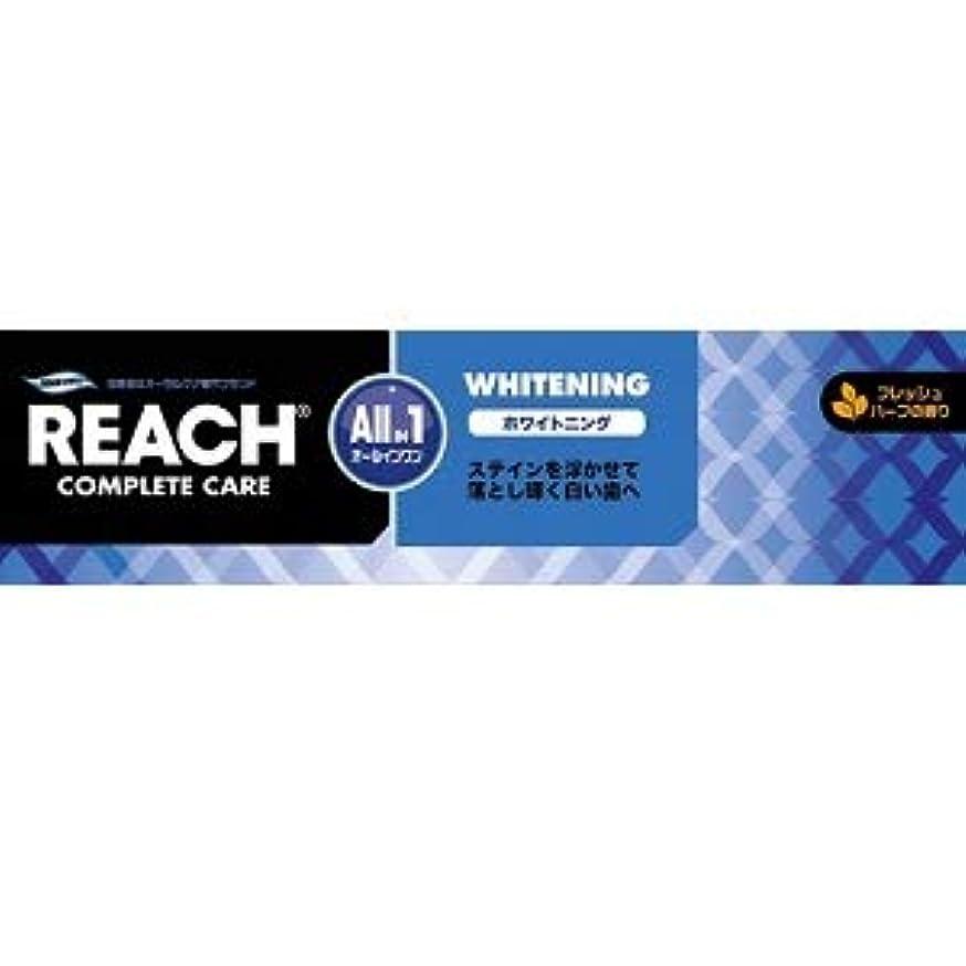 改善するフィード前にリーチ 薬用歯ミガキ ホワイトニング(120g)