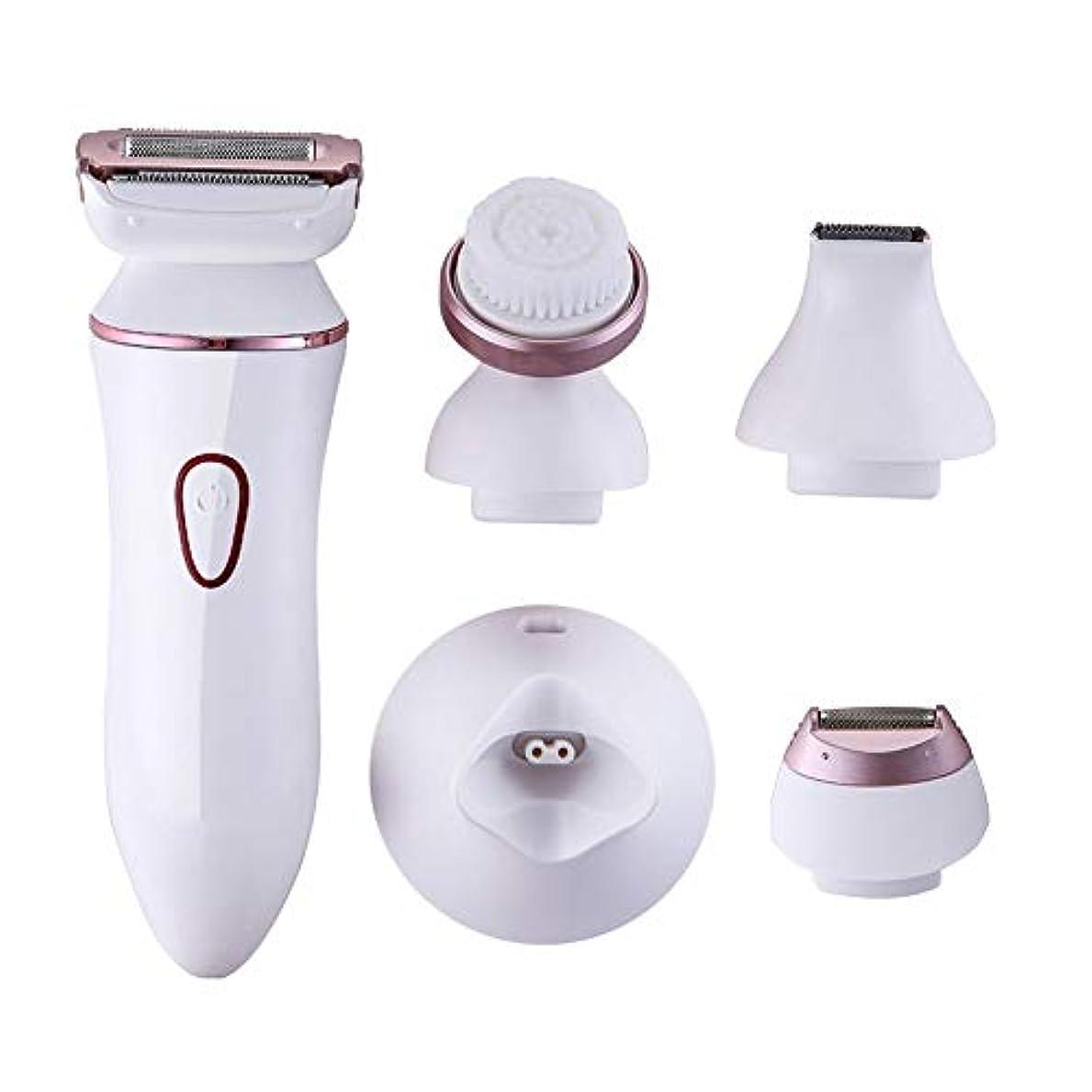 輪郭知覚的掃除QAZ 女性の電気シェーバー無線女性電気かみそりひげクリーニングと防水脚トリマーの脱毛器、ドライ/ウェット充電式レディースレイザー+マニキュアセット(1では4)