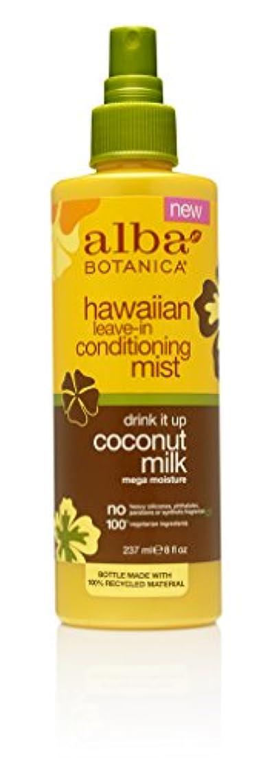 四信念つづり????? Hawaiian Drink It Up Leave - In Conditioning Mist Coconut Milk, 8 oz