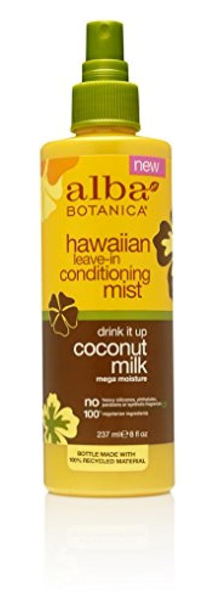 木材日曜日に向かって????? Hawaiian Drink It Up Leave - In Conditioning Mist Coconut Milk, 8 oz