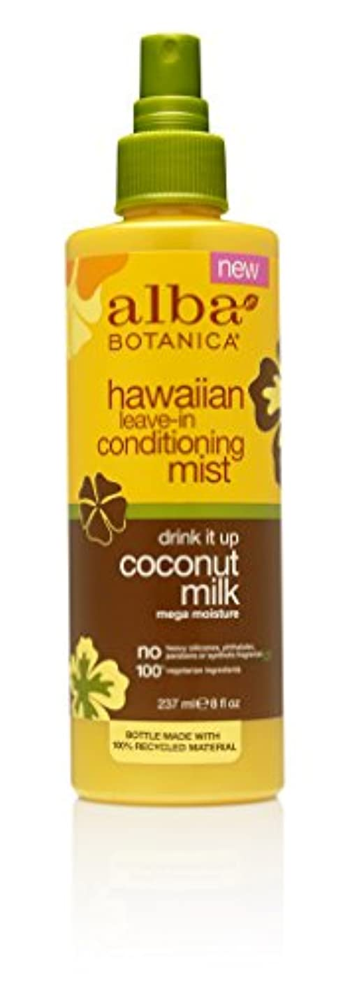 悪性腫瘍ロッジブロックする????? Hawaiian Drink It Up Leave - In Conditioning Mist Coconut Milk, 8 oz