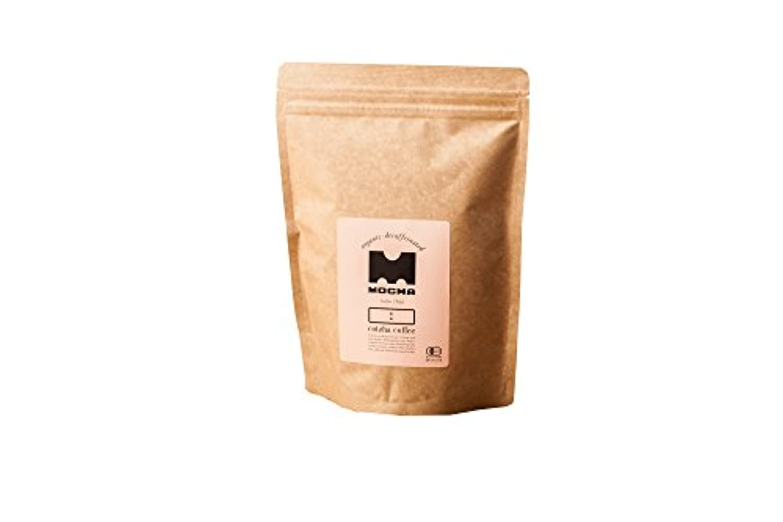 オーガニックカフェインレス モカ 粉 250g