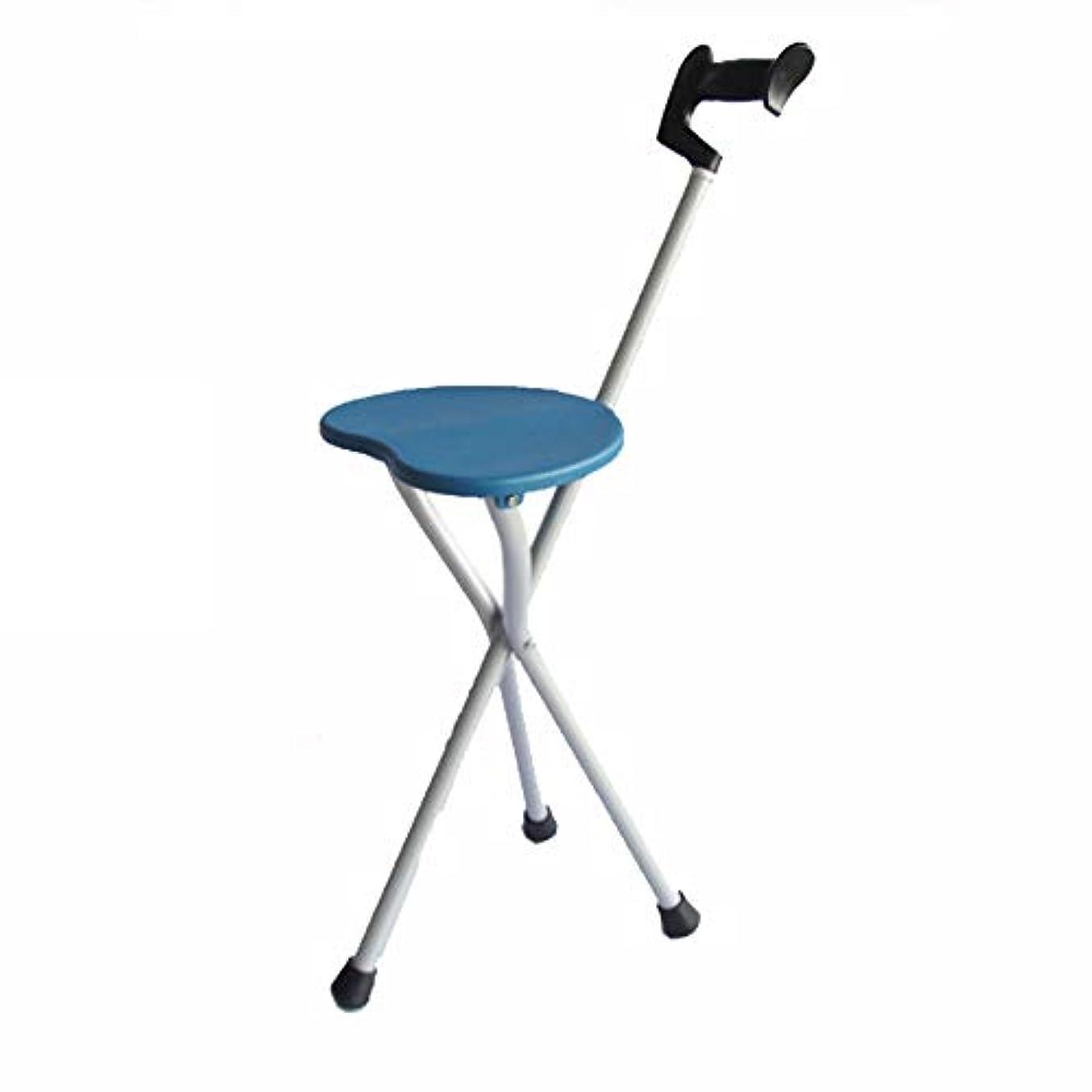 家庭教師最初はありふれたFISHD折りたたみ式軽量杖シート3本足松葉杖椅子アルミ合金チューブ弓型ハンドル三角形サポートデザイン幅広い適用性、固体耐久性,B