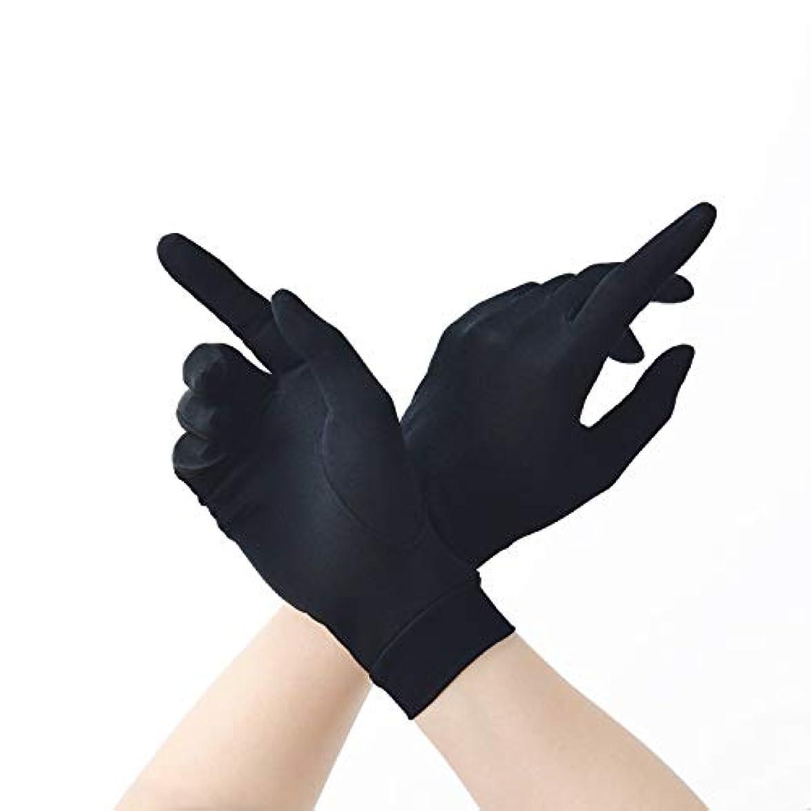 ポルノゼロ骨の折れる保湿 夏 ハンド 手袋 シルク 紫外線 日焼け防止 手荒い おやすみ 手触りが良い ケア レディース