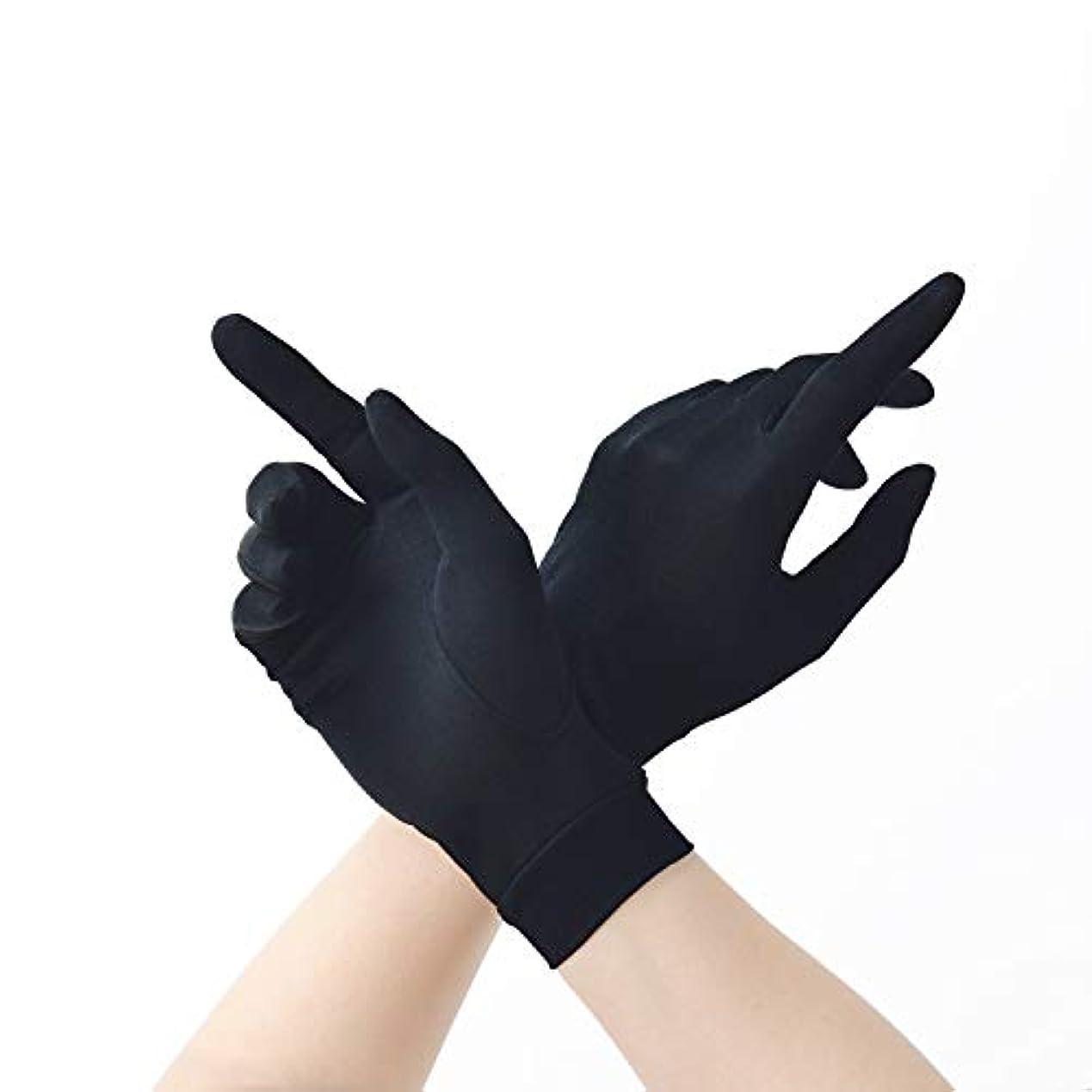 カニ悲観主義者一月保湿 夏 ハンド 手袋 シルク 紫外線 日焼け防止 手荒い おやすみ 手触りが良い ケア レディース