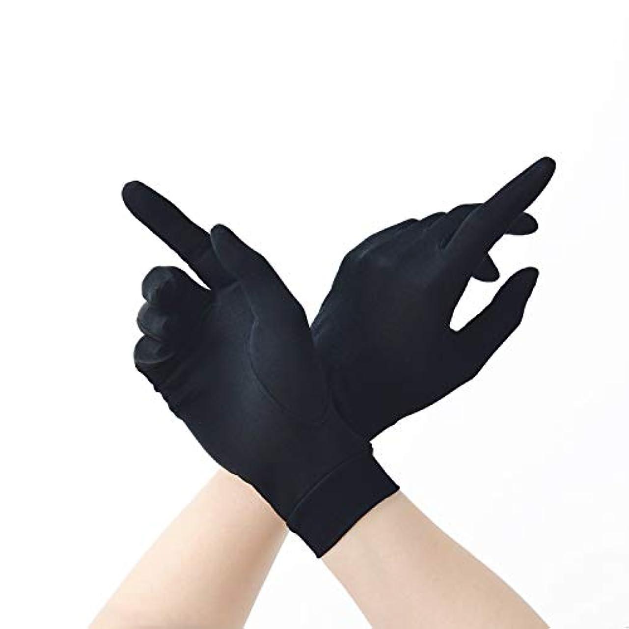 ラジウムずんぐりしたわずかに保湿 夏 ハンド 手袋 シルク 紫外線 日焼け防止 手荒い おやすみ 手触りが良い ケア レディース