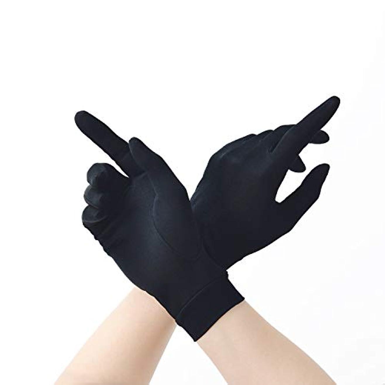 ヒールちなみに母音保湿 夏 ハンド 手袋 シルク 紫外線 日焼け防止 手荒い おやすみ 手触りが良い ケア レディース