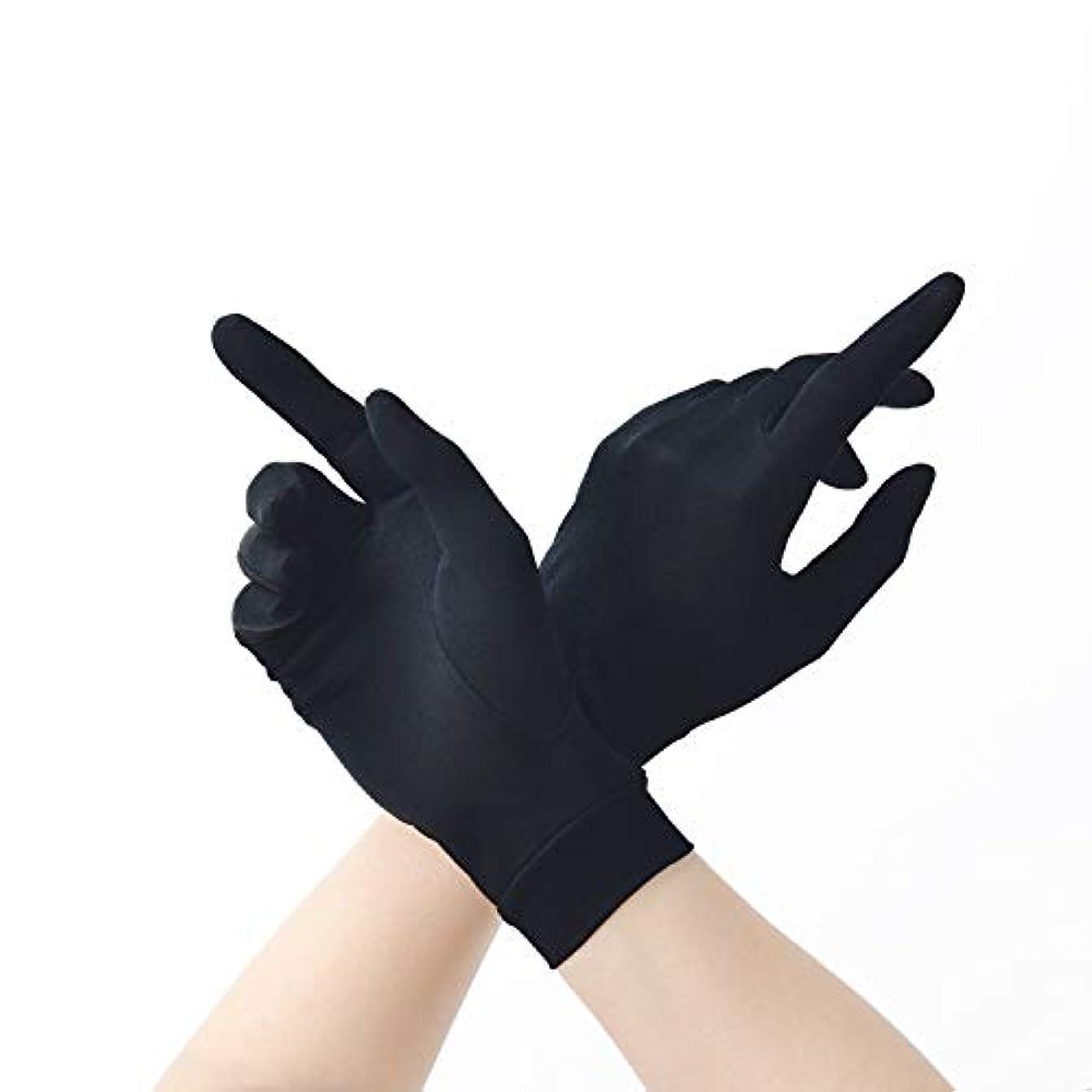成長恩恵ゲスト保湿 夏 ハンド 手袋 シルク 紫外線 日焼け防止 手荒い おやすみ 手触りが良い ケア レディース