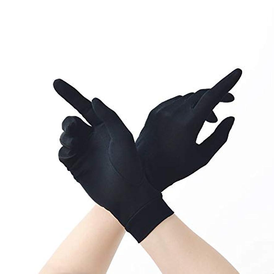 ボス動的服保湿 夏 ハンド 手袋 シルク 紫外線 日焼け防止 手荒い おやすみ 手触りが良い ケア レディース