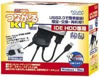 ノバック 2.5インチ/3.5インチIDEHDD対応ハードディスク接続キット IDE HDDつながーるKIT USB NV-UA2000