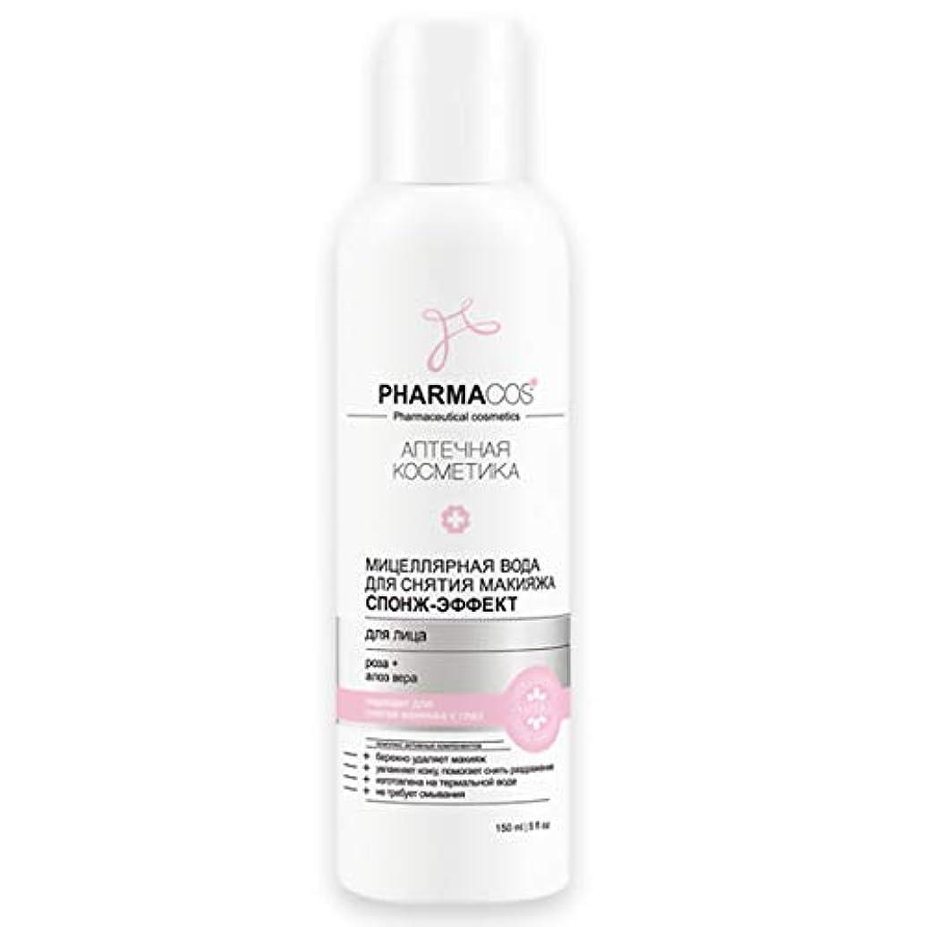 特権銅代替案Bielita & Vitex Pharmacos Line | Micellar Make-Up Remover  Sponge-Effect  | Rosa Damascena | Aloe vera | Chamomilla...