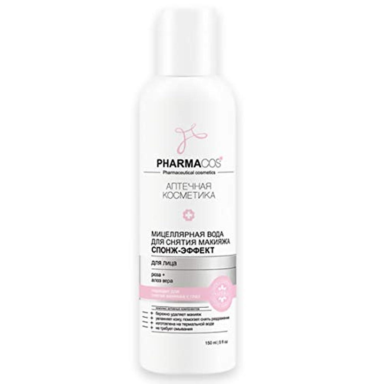 うねる境界しょっぱいBielita & Vitex Pharmacos Line | Micellar Make-Up Remover  Sponge-Effect  | Rosa Damascena | Aloe vera | Chamomilla...