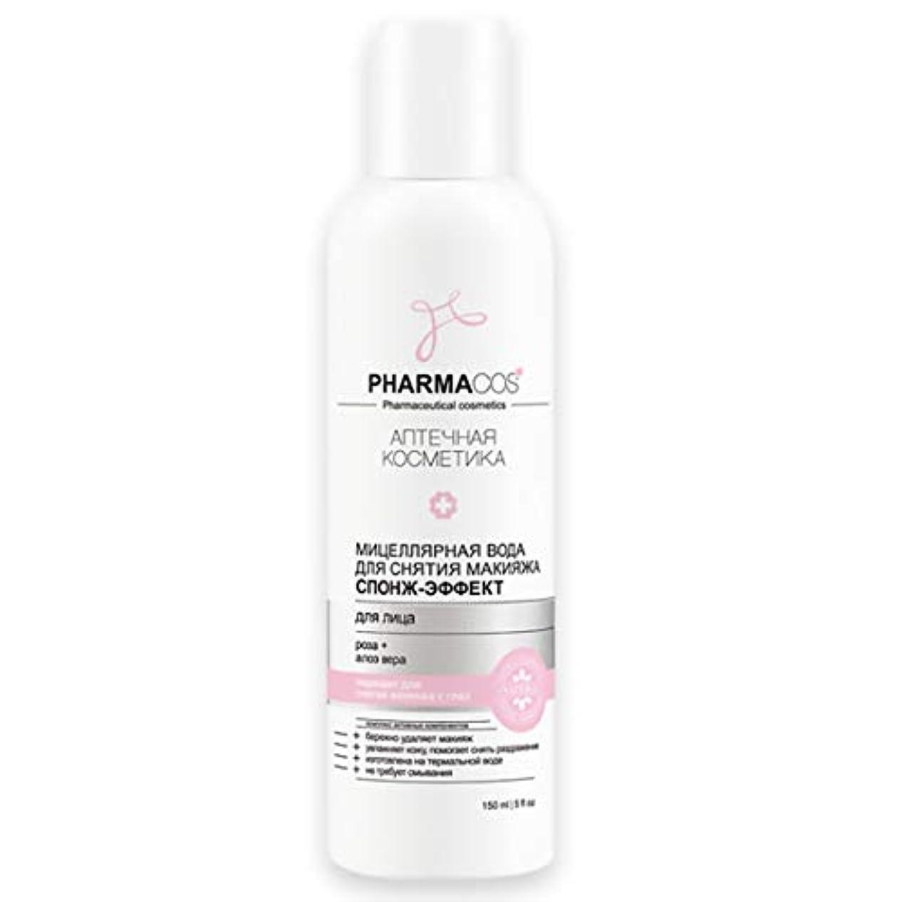 インタビューゆりかご津波Bielita & Vitex Pharmacos Line   Micellar Make-Up Remover  Sponge-Effect    Rosa Damascena   Aloe vera   Chamomilla Recutita   150 ml