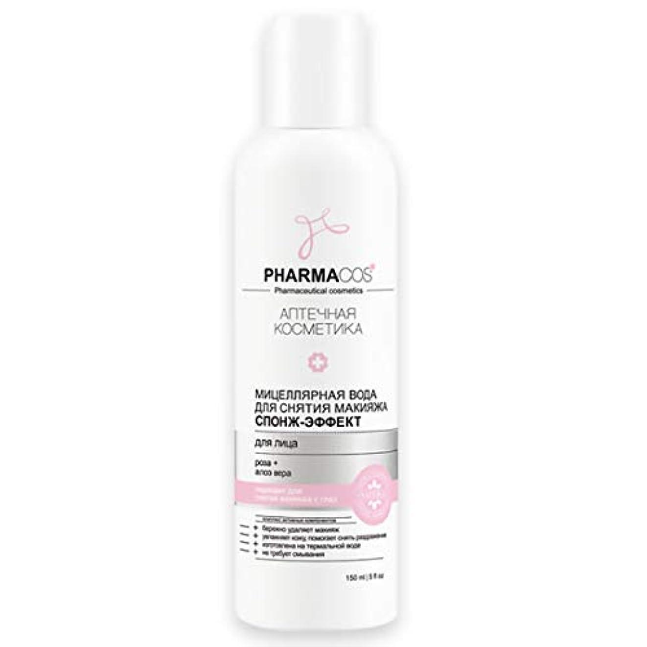 ペルメル荒涼としたアヒルBielita & Vitex Pharmacos Line | Micellar Make-Up Remover  Sponge-Effect  | Rosa Damascena | Aloe vera | Chamomilla...