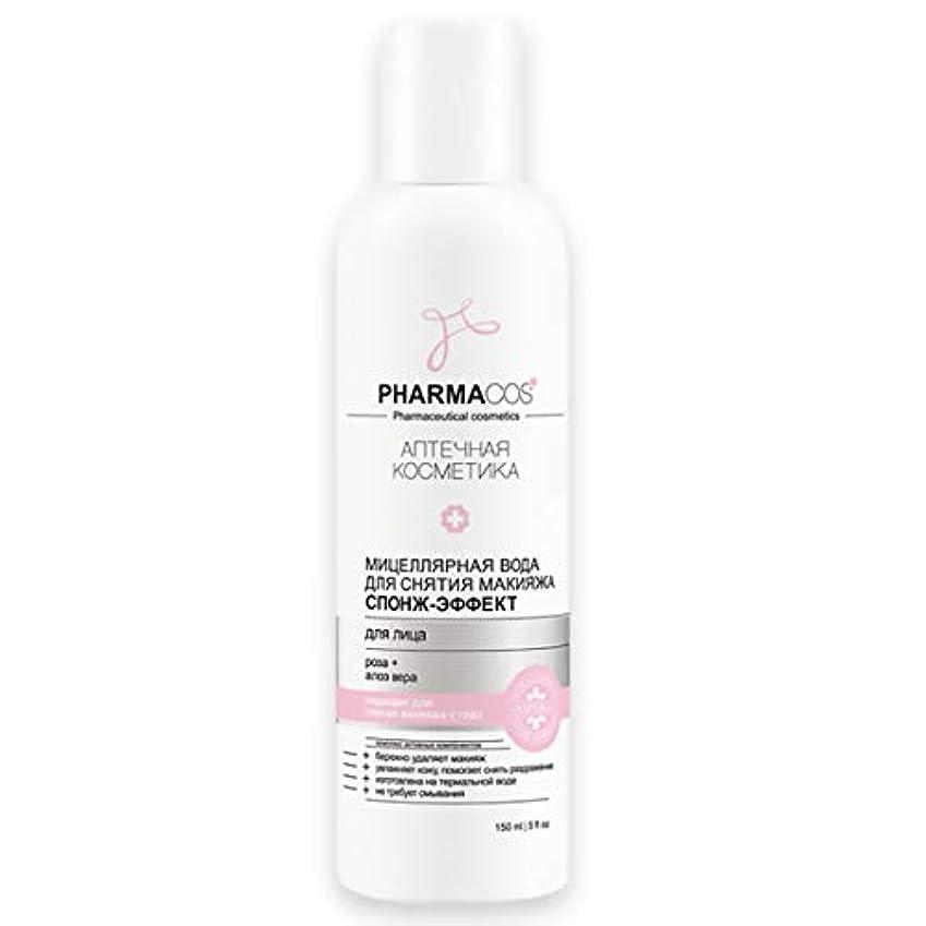 フレットヒョウカートリッジBielita & Vitex Pharmacos Line | Micellar Make-Up Remover  Sponge-Effect  | Rosa Damascena | Aloe vera | Chamomilla...