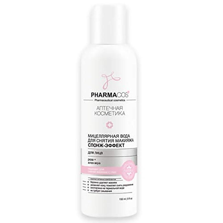 熱意前投薬有力者Bielita & Vitex Pharmacos Line | Micellar Make-Up Remover  Sponge-Effect  | Rosa Damascena | Aloe vera | Chamomilla Recutita | 150 ml