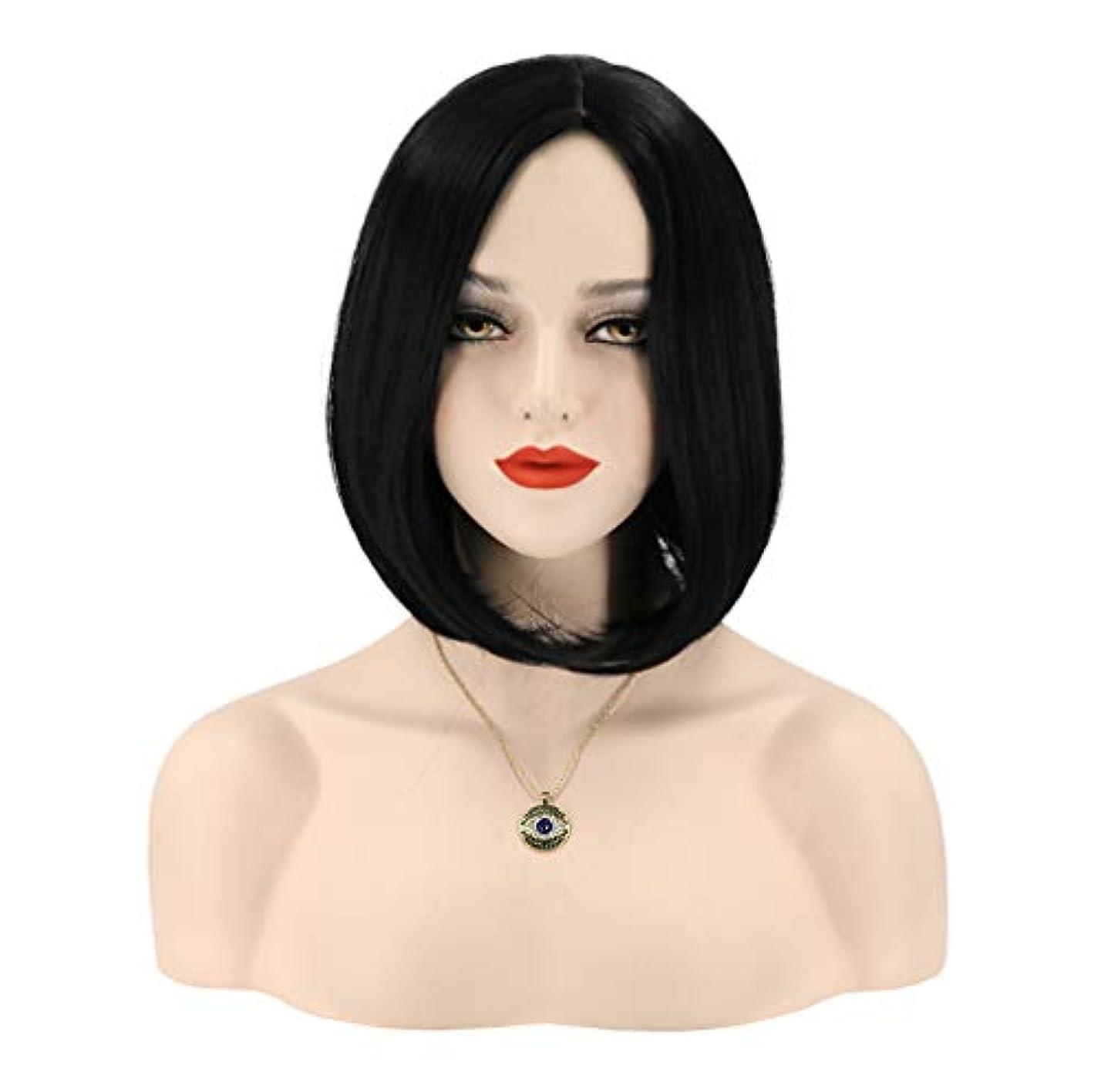 科学子供時代笑女性かつらボブストレート人工毛ウィッグ耐熱繊維グルーレス髪用デイリーパーティー150%密度30cm