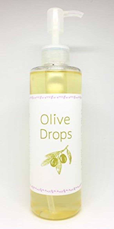 サスペンド症候群実用的maestria. OliveDrops オリーブオイルの天然成分がそのまま息づいた究極の純石鹸『Olive Drops』ポンプタイプ250ml OD-001