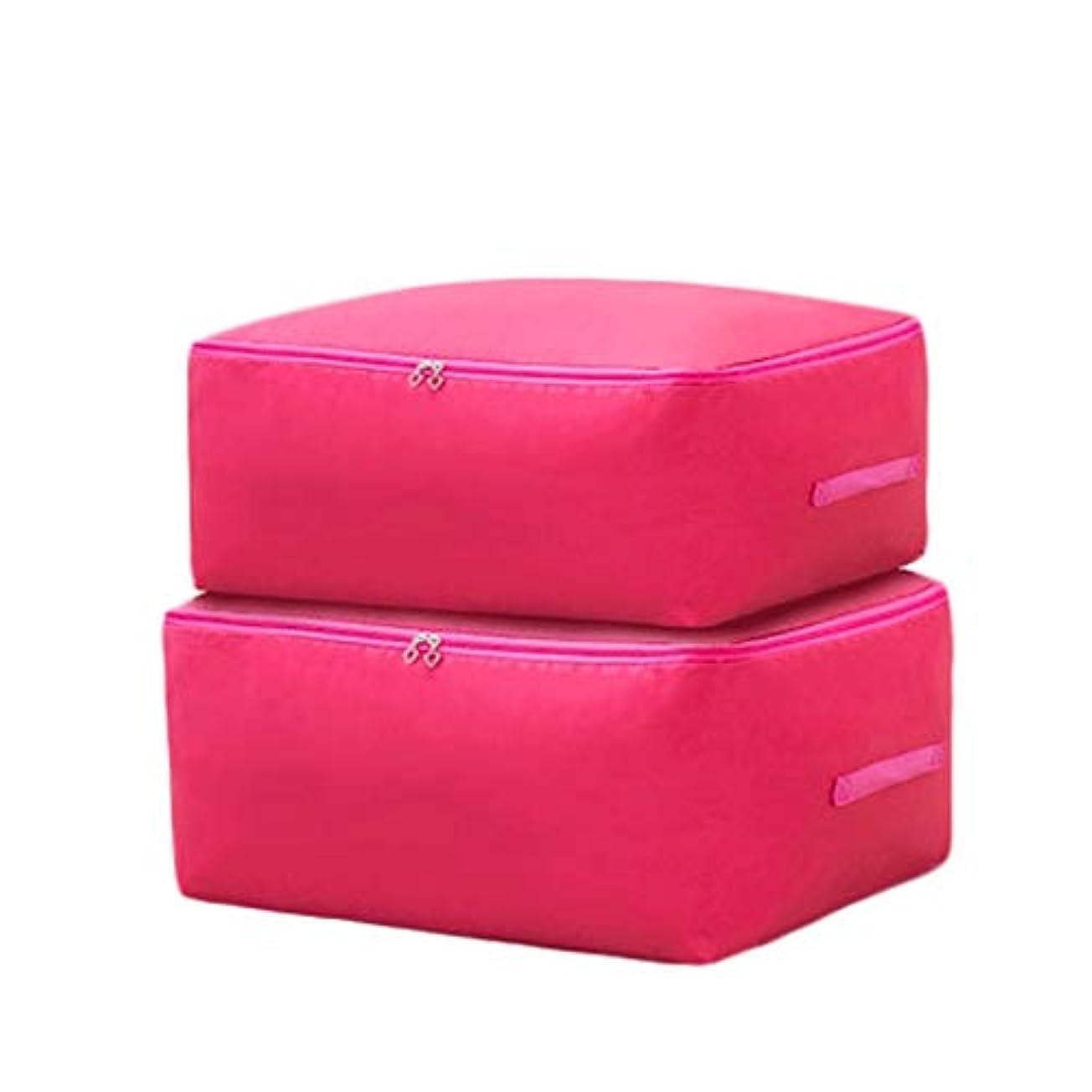 重力で出来ている特許防湿キルト収納袋衣類分類袋家庭用収納包装袋荷物パッケージ大収納袋折りたたみ収納袋 (色 : ローズレッド, サイズ さいず : XXL*2)