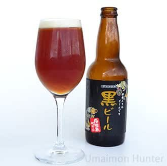 南国シュヴァルツ 石垣島の黒ビール 330ml×24本 石垣島ビール コクのあるローストモルトビール