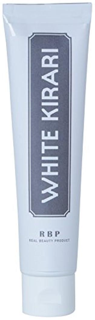スポークスマンポインタウッズリアルビューティプロダクト(RBP) WHITE KIRARI 95g