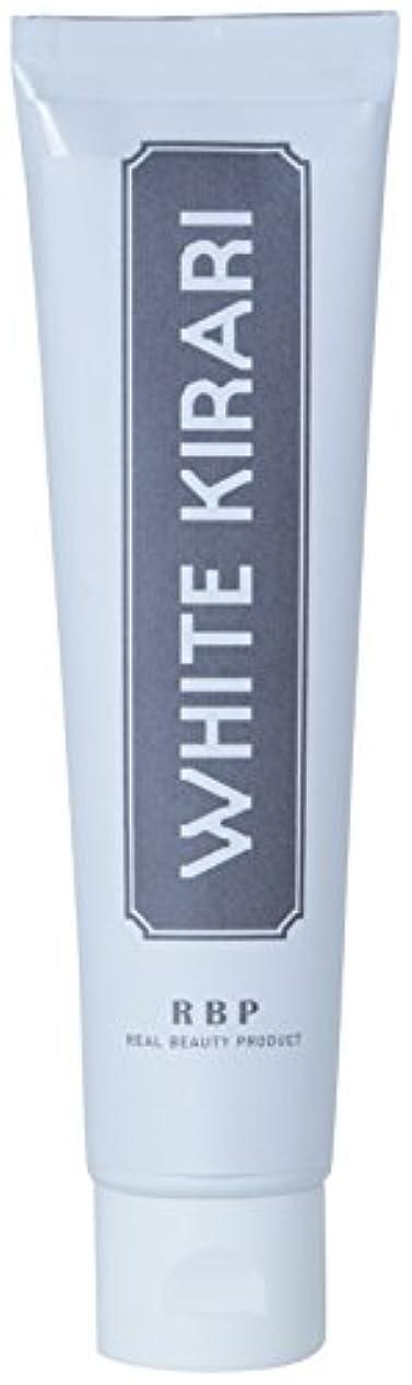 クラウド敗北学習リアルビューティプロダクト(RBP) WHITE KIRARI 95g