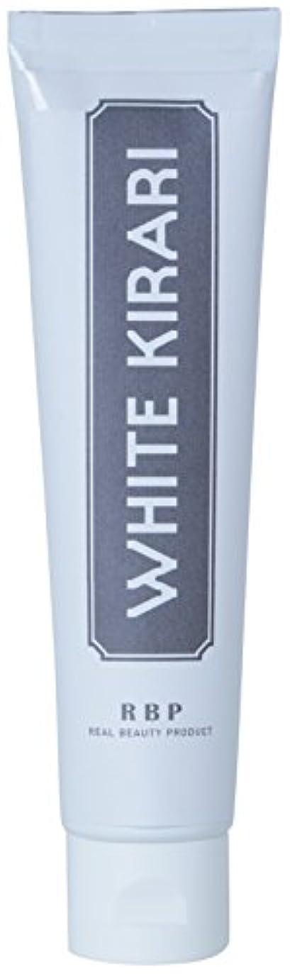 の間で滅多過度のリアルビューティプロダクト(RBP) WHITE KIRARI 95g