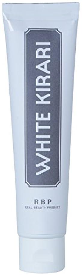 不可能なグレートバリアリーフ拍車リアルビューティプロダクト(RBP) WHITE KIRARI 95g
