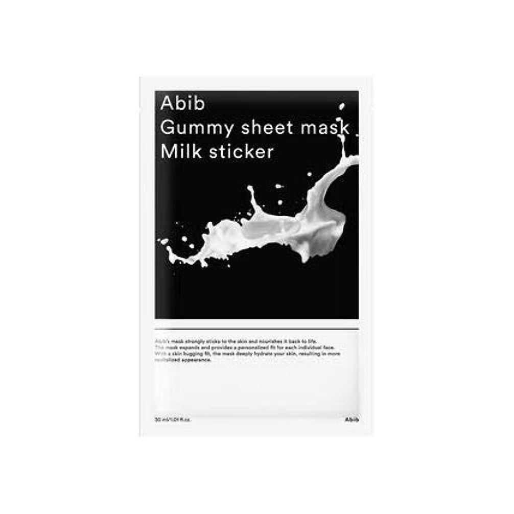 安息バイオレット非行[Abib] アイブガムのくるみシートマスクミルクステッカー 30mlx10枚 / ABIB GUMMY SHEET MASK MILK STICKER 30mlx10EA [並行輸入品]