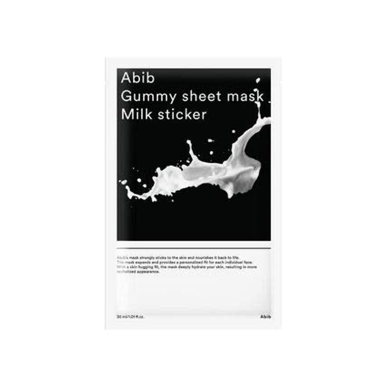 改修するいう犯罪[Abib] アイブガムのくるみシートマスクミルクステッカー 30mlx10枚 / ABIB GUMMY SHEET MASK MILK STICKER 30mlx10EA [並行輸入品]