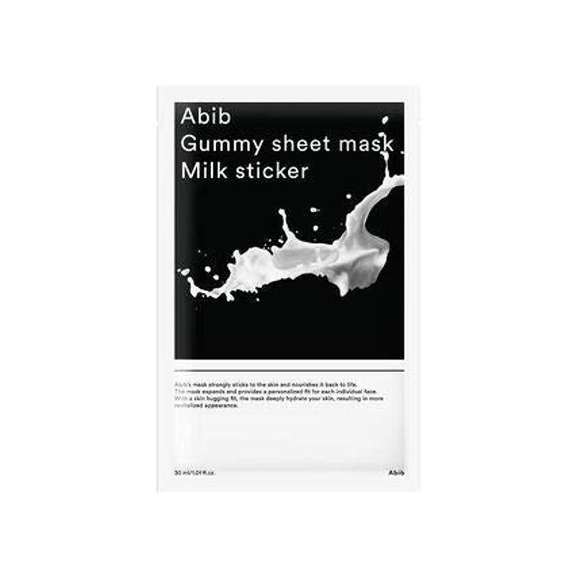 差し迫ったローブ一回[Abib] アイブガムのくるみシートマスクミルクステッカー 30mlx10枚 / ABIB GUMMY SHEET MASK MILK STICKER 30mlx10EA [並行輸入品]
