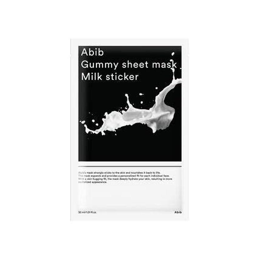 クリーク食物シェフ[Abib] アイブガムのくるみシートマスクミルクステッカー 30mlx10枚 / ABIB GUMMY SHEET MASK MILK STICKER 30mlx10EA [並行輸入品]