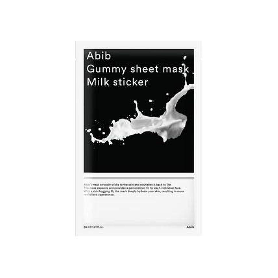 コックスペード素晴らしいです[Abib] アイブガムのくるみシートマスクミルクステッカー 30mlx10枚 / ABIB GUMMY SHEET MASK MILK STICKER 30mlx10EA [並行輸入品]