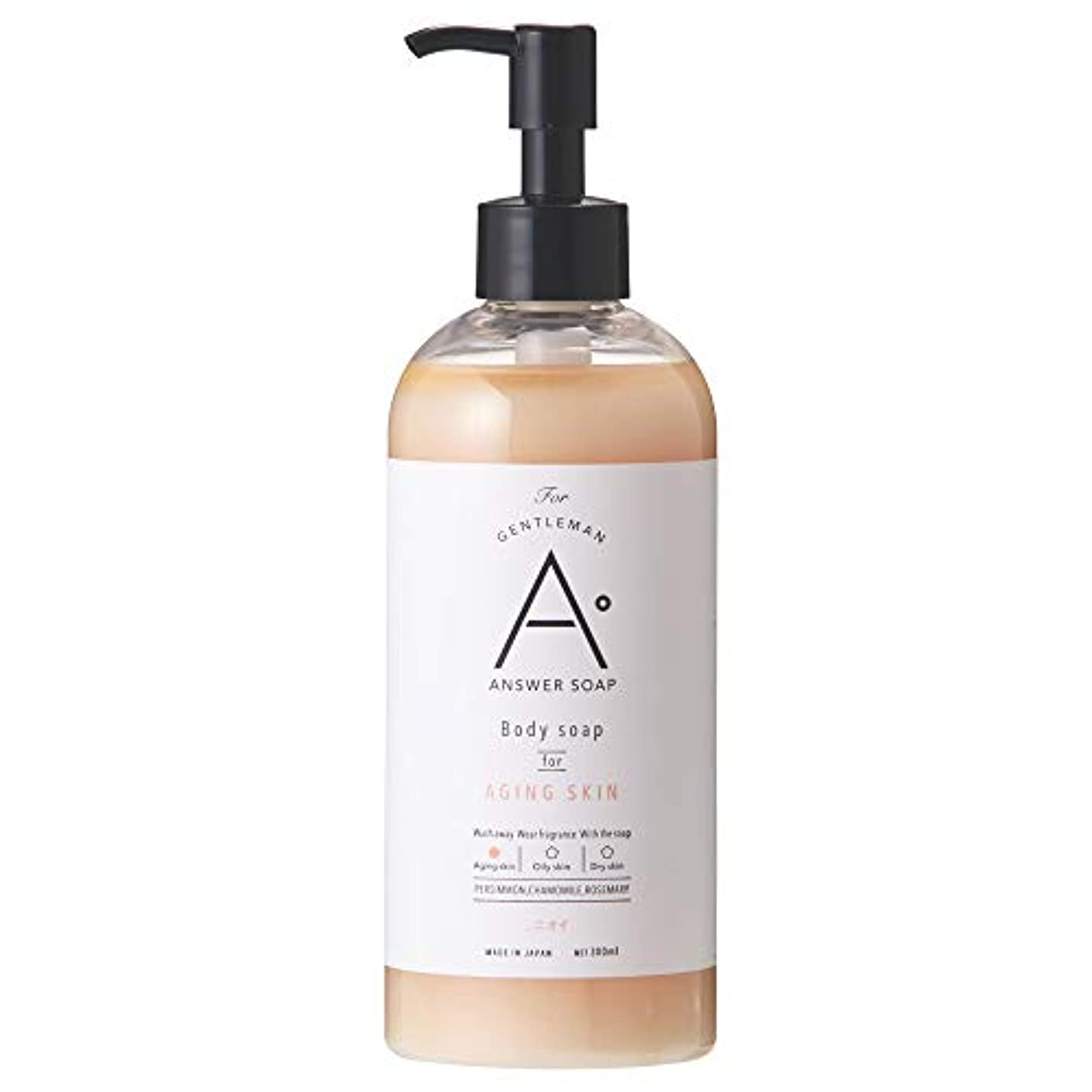 ANSWER SOAP(アンサーソープ)ボディソープ ニオイ 300mL