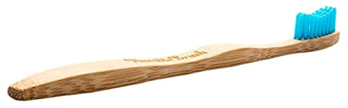 メカニック不快なテレマコスTHE HUMBLE CO.(ザ?ハンブル?コー) HUMBLE BRUSH(ハンブルブラッシュ) 歯ブラシ 大人用 ブルー 19cm