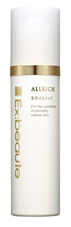 絶え間ないベテラン表面的なエクスボーテ 薬用オルリッチ