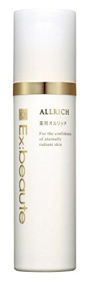 買うお風呂を持っているタンパク質エクスボーテ 薬用オルリッチ