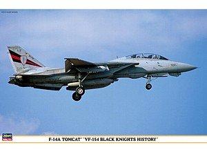 """プラモデル 1/48 F-14A トムキャット """"VF-154 ブラックナイツ ヒストリー"""""""