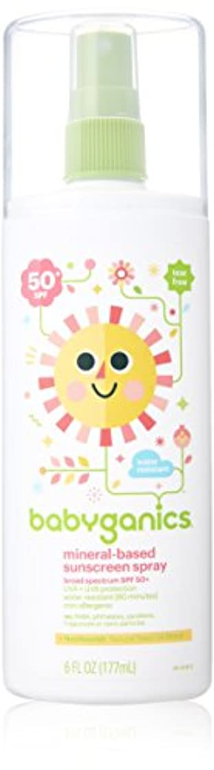 BabyGanics - 日焼け止めスプレー ミネラルベース 無香料 50 SPF - 177ミリリットル (6オンス)