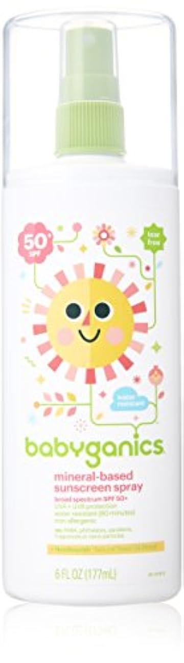 ラグウィスキー検査BabyGanics - 日焼け止めスプレー ミネラルベース 無香料 50 SPF - 177ミリリットル (6オンス)