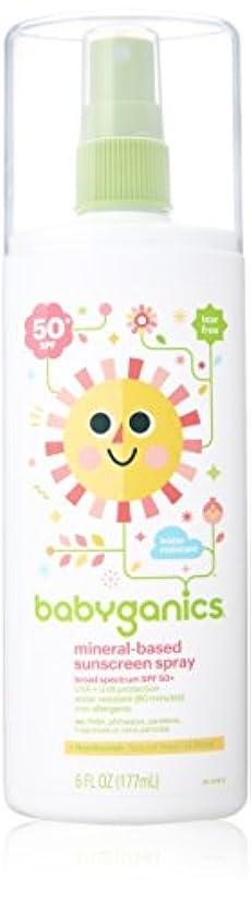 子供達また直面するBabyGanics - 日焼け止めスプレー ミネラルベース 無香料 50 SPF - 177ミリリットル (6オンス)