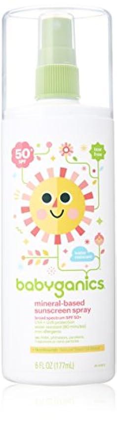 ページェント遠近法強化BabyGanics - 日焼け止めスプレー ミネラルベース 無香料 50 SPF - 177ミリリットル (6オンス)