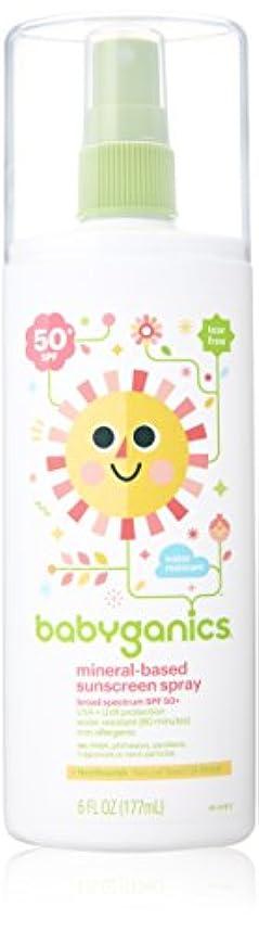 間違いなく最も早い患者BabyGanics - 日焼け止めスプレー ミネラルベース 無香料 50 SPF - 177ミリリットル (6オンス)