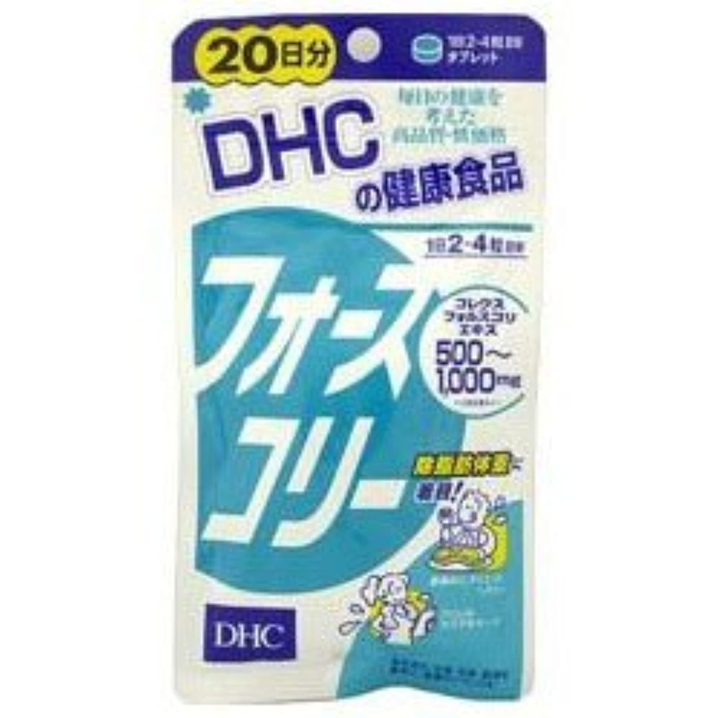品種カタログ観客【DHC】フォースコリー 20日分 (32.4g) ×20個セット