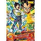 ドラゴンボールヒーローズ カード/最強ジャンプ3月号/ベジータ GDPJ-17
