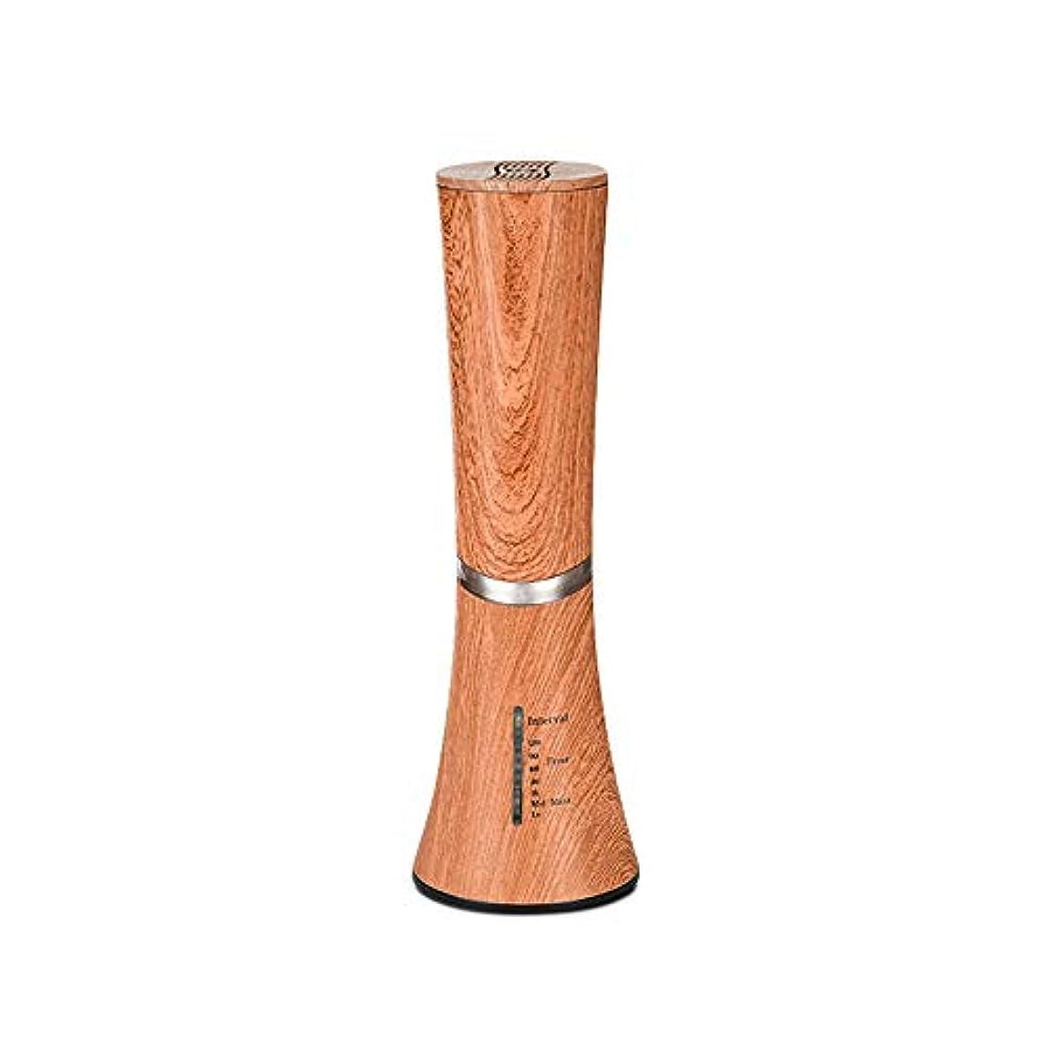 フェリー優雅なラリーベルモントCaseceo 無水 アロマ エッセンシャルオイル ネブライザーディフューザー断続モードと連続モードフクシア付 ダークウッドの木目