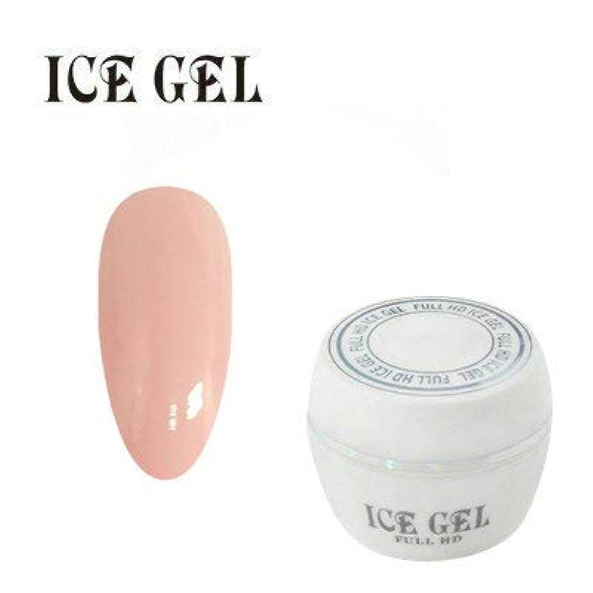 凍ったフラスコからに変化するアイスジェル カラージェル マーブル MB-664 3g