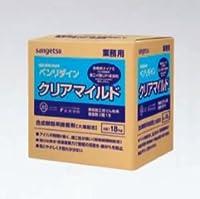 サンゲツ クリアマイルド ビニル壁紙・紙壁紙・オレフィン壁紙 (水性) BB-572