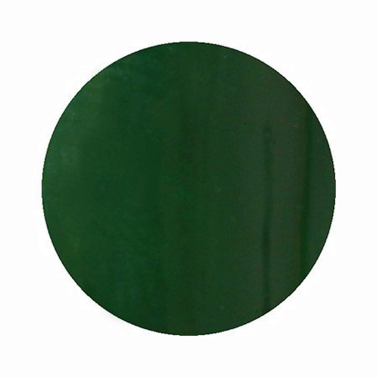 品種偽善死にかけているパラポリッシュ ハイブリッドカラージェル V9 モスグリーン 7g